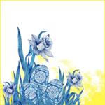 Tarjetas electrónicas de Pascua 210