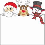 Tarjetas electrónicas de Navidad 258